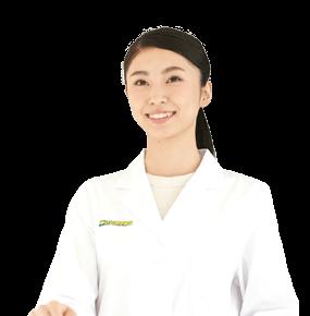 New Graduate Pharmacist!