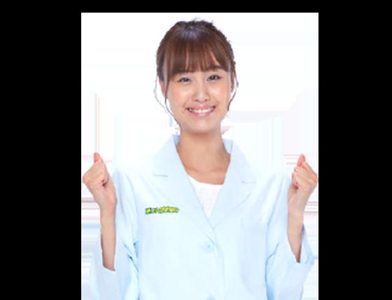 Career Pharmacist