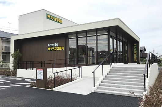 南陽店(名古屋市)が新築移転しました。