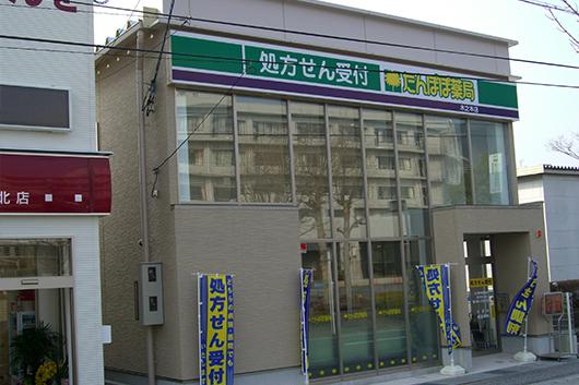 7月1日より一部店舗の営業時間が変更になります。木之本店(滋賀県)、大高店(名古屋市)