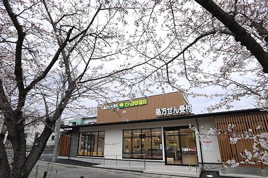 高蔵寺店(愛知県春日井市)オープンのお知らせ