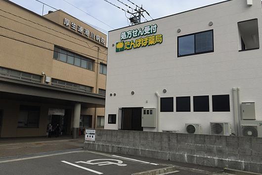 滑川店(富山県滑川市)がオープンします。