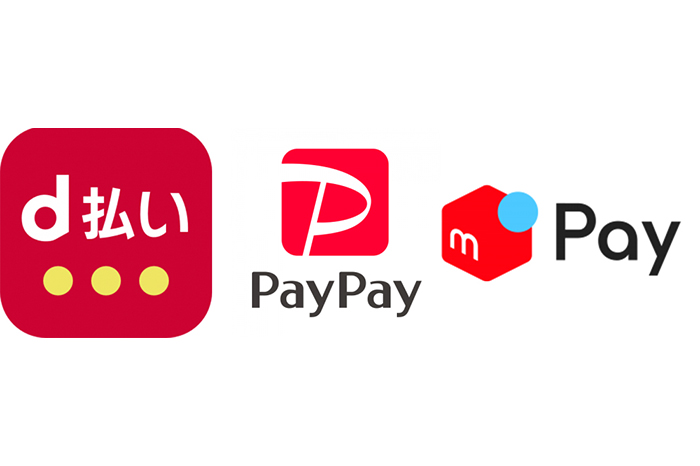 PayPay、メルペイ、d払いに全店対応しました。