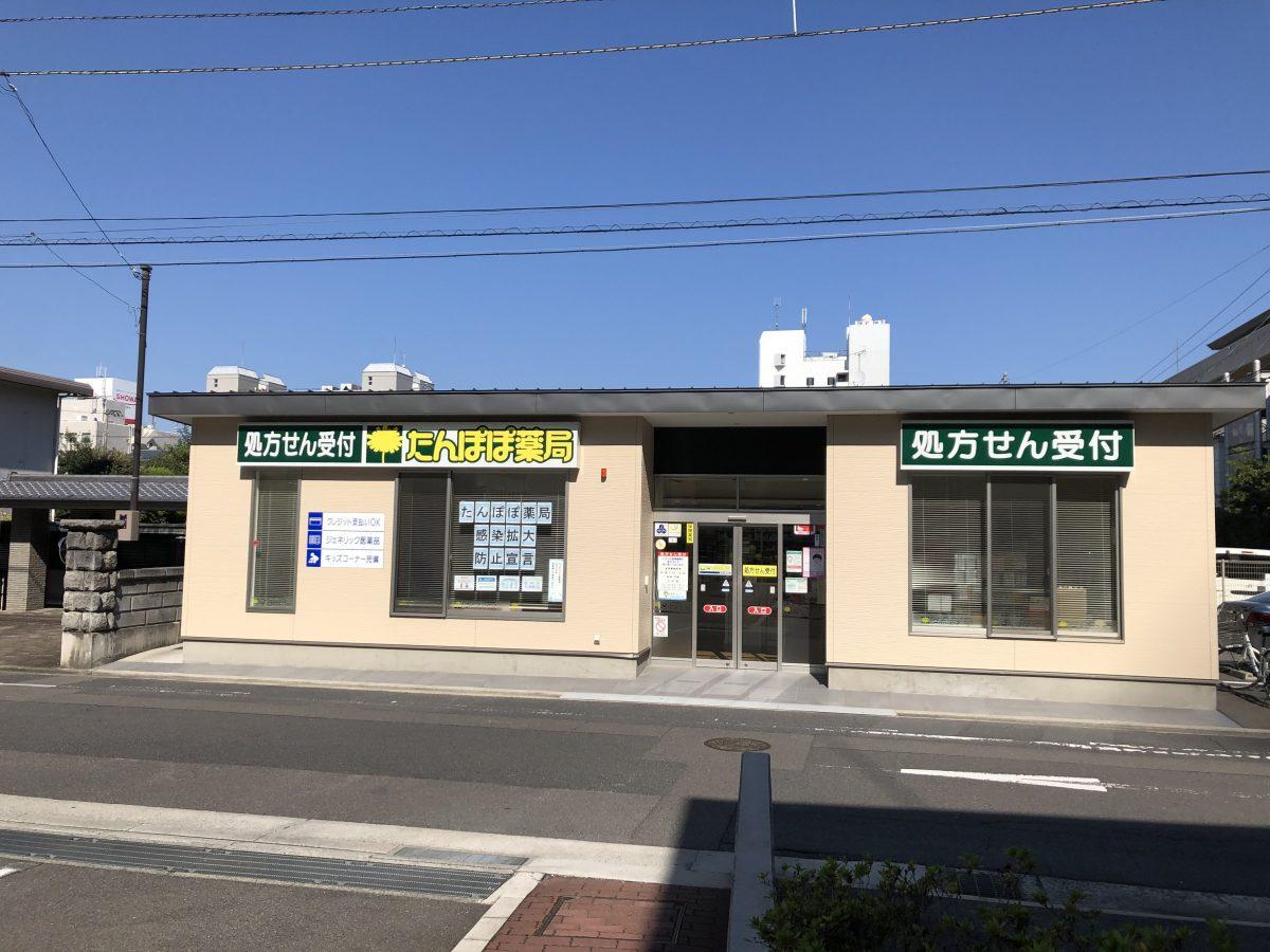 高松日赤前店