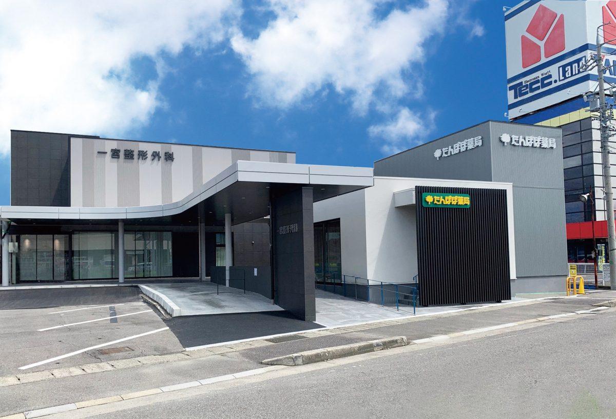 2021年9月1日 たんぽぽ薬局 一宮東店がオープンしました。